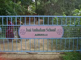 Isai Ambalam School