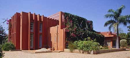 Pitanga Cultural Centre
